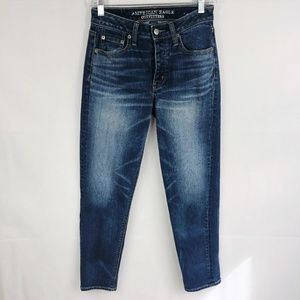 American Eagle | Vintage Hi-Rise Faded Jeans